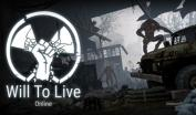 Will To Live Online - Steam-ключ