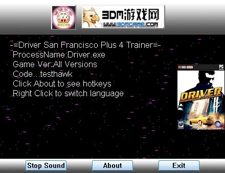 скачать трейнер для driver san