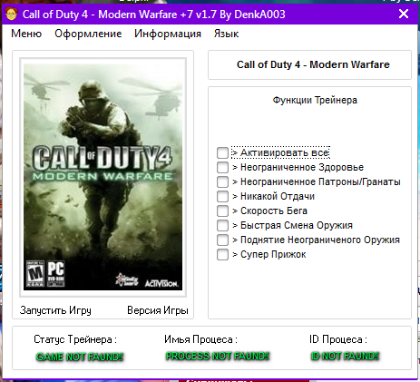 Call Of Duty 4 Modern Warfare Nocd Crack Download | My First