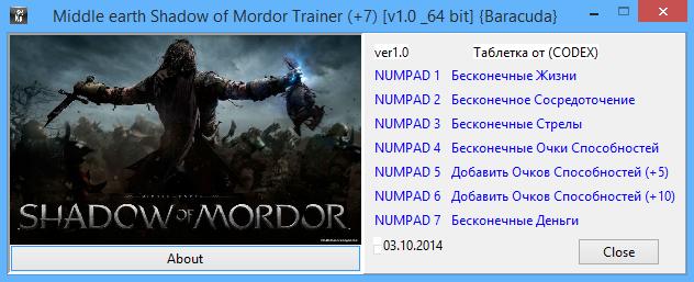 Shadow Of Mordor скачать трейнер - фото 9
