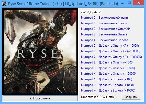 d3doverrider download windows 8 64 bit