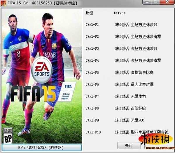 Save Game Fifa 07 Pc - abdoe