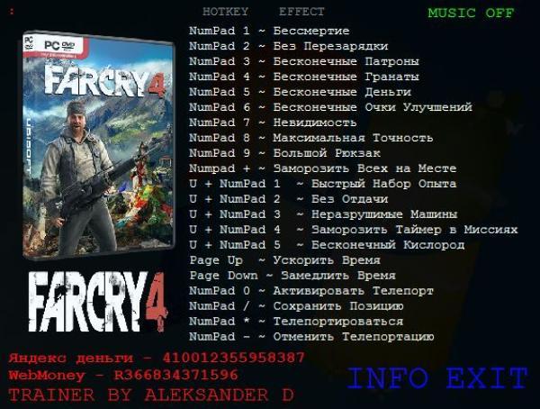 Far cry 4: трейнер/trainer (+14) [1. 01] {lingon} читы чит коды.