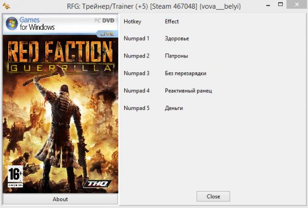 Red faction guerrilla trainer 5 steam 467048