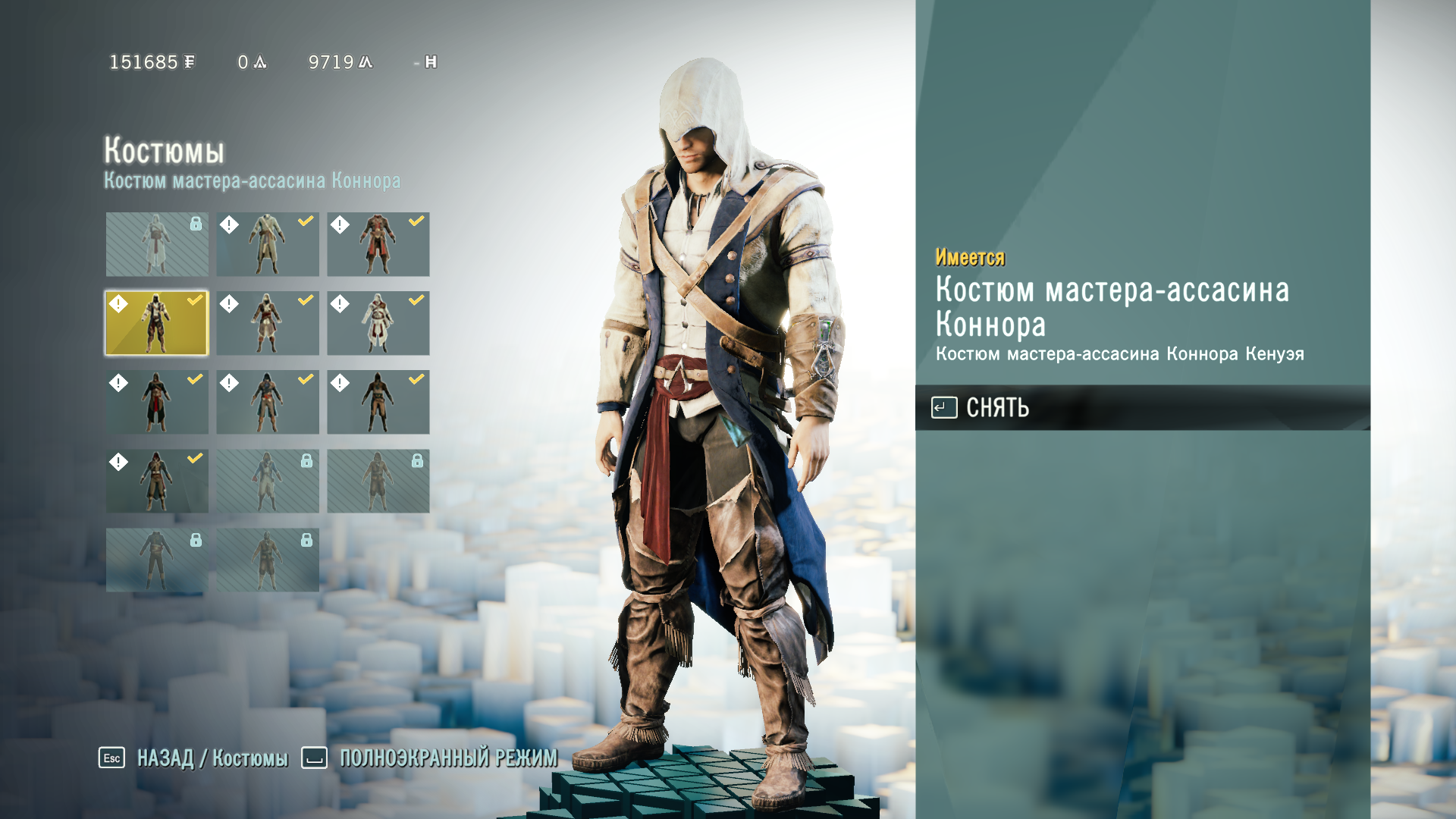 Ubisoft wants more details about assassin's creed unity save game.