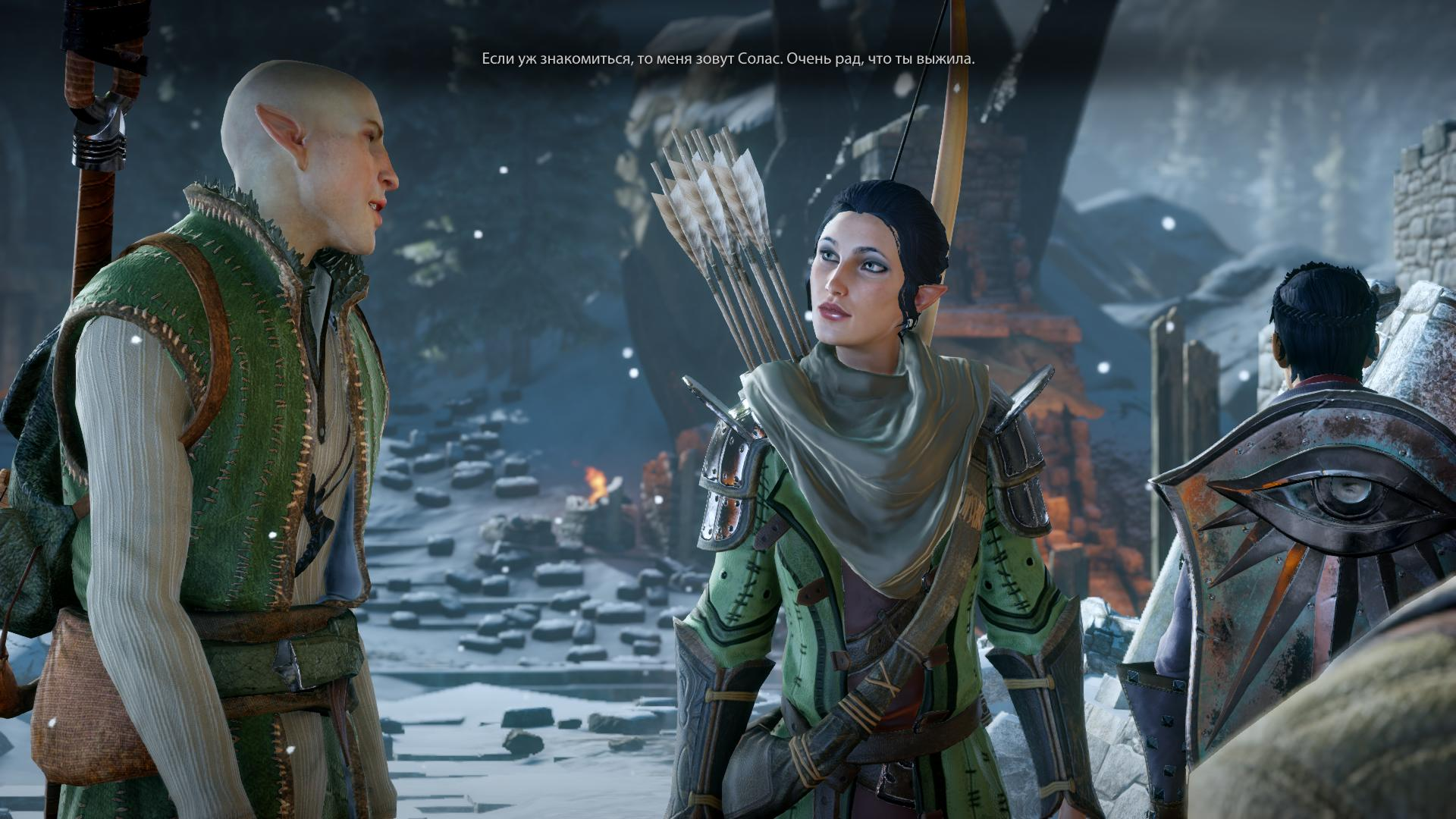 Скачать Dlc Чужак для Dragon Age Inquisition