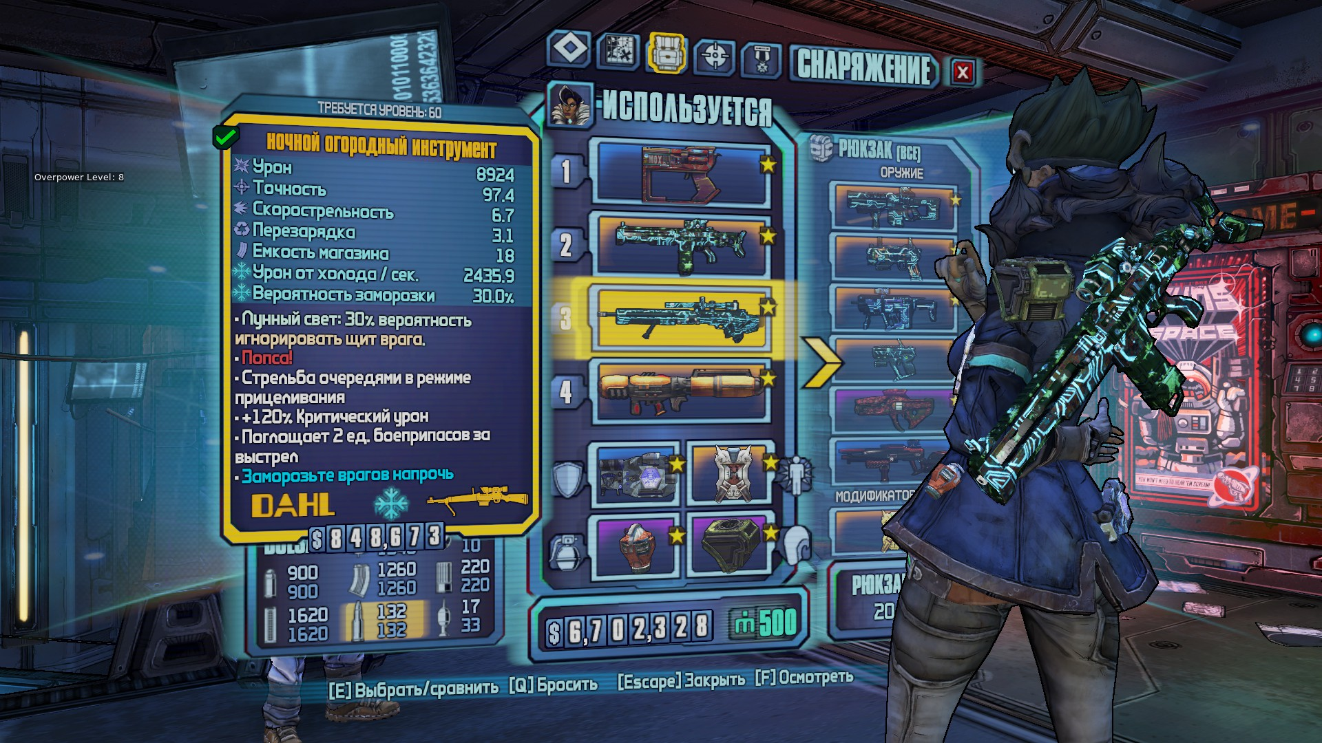 borderlands the pre sequel waffen slots