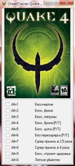 Quake 4 trainer +10