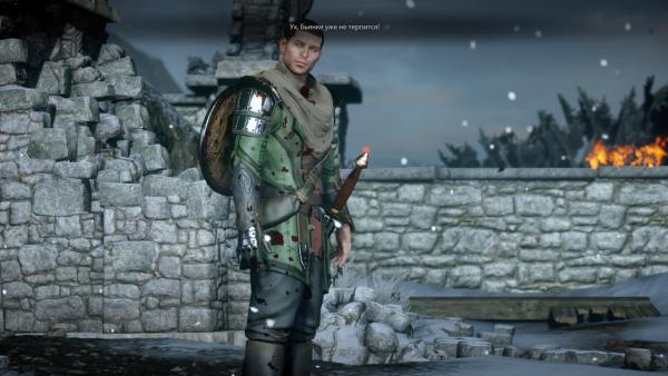 Чит Коды для Dragon Age 2