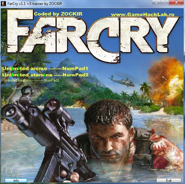far cry трейнеры: