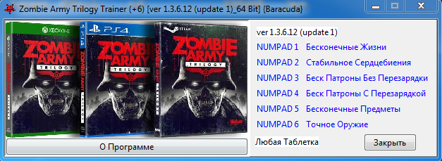 скачать трейнер на Zombie Army Trilogy - фото 5