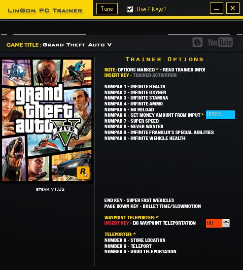 Grand Theft Auto 5 (GTA V): Трейнер/Trainer (+15) [1.03] {LinGon}