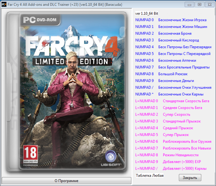 Far Cry 4 - All DLC: Трейнер/Trainer (+23) [1.10_64 Bit]