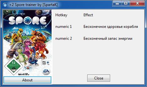 Скачать Трейнер На Игру Spore - фото 6