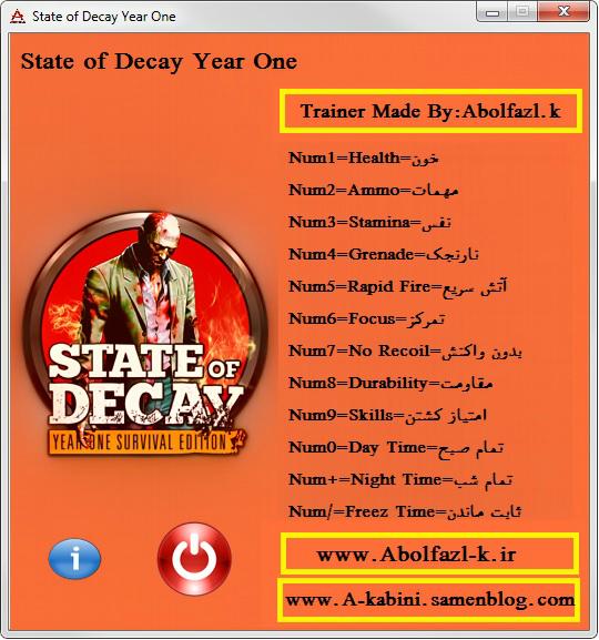 скачать трейнер к State Of Decay Yose Day One Edition - фото 11