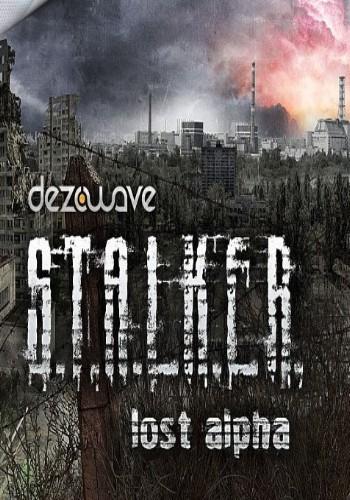 скачать трейнер для Stalker Lost Alpha - фото 4