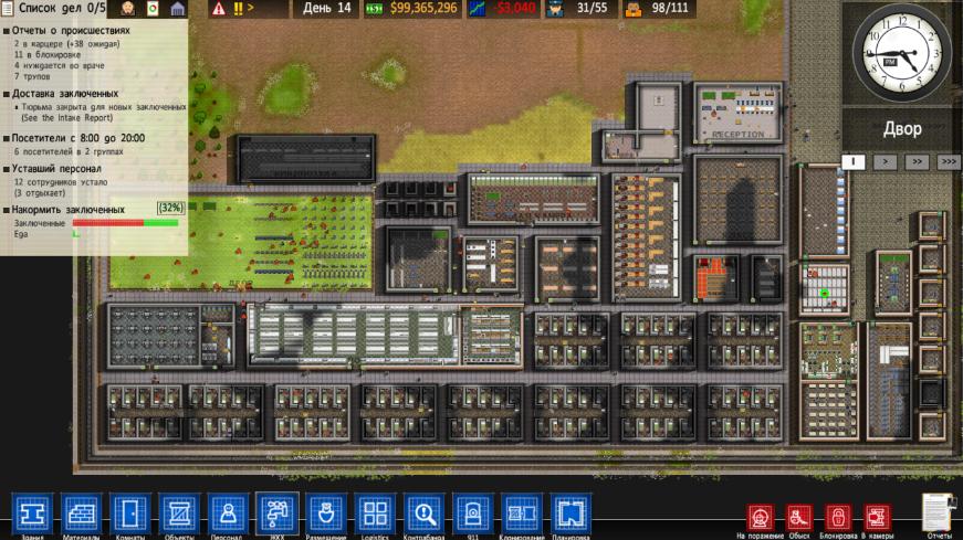 Скачать Читы На Prison Architect - фото 3