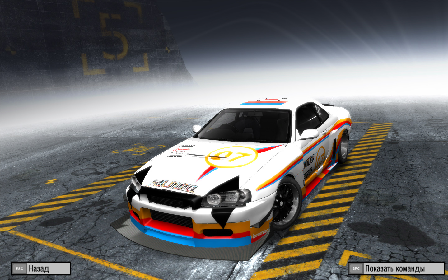 Читы на need for speed prostreet