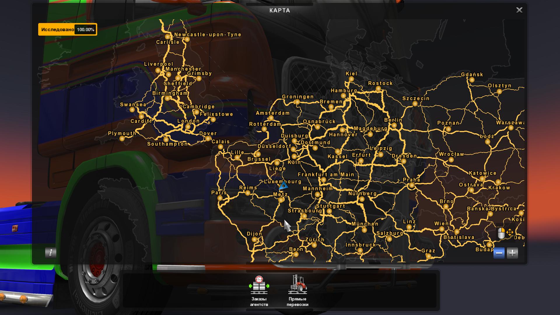 Игру Eru Truck Simulator 2 Россия
