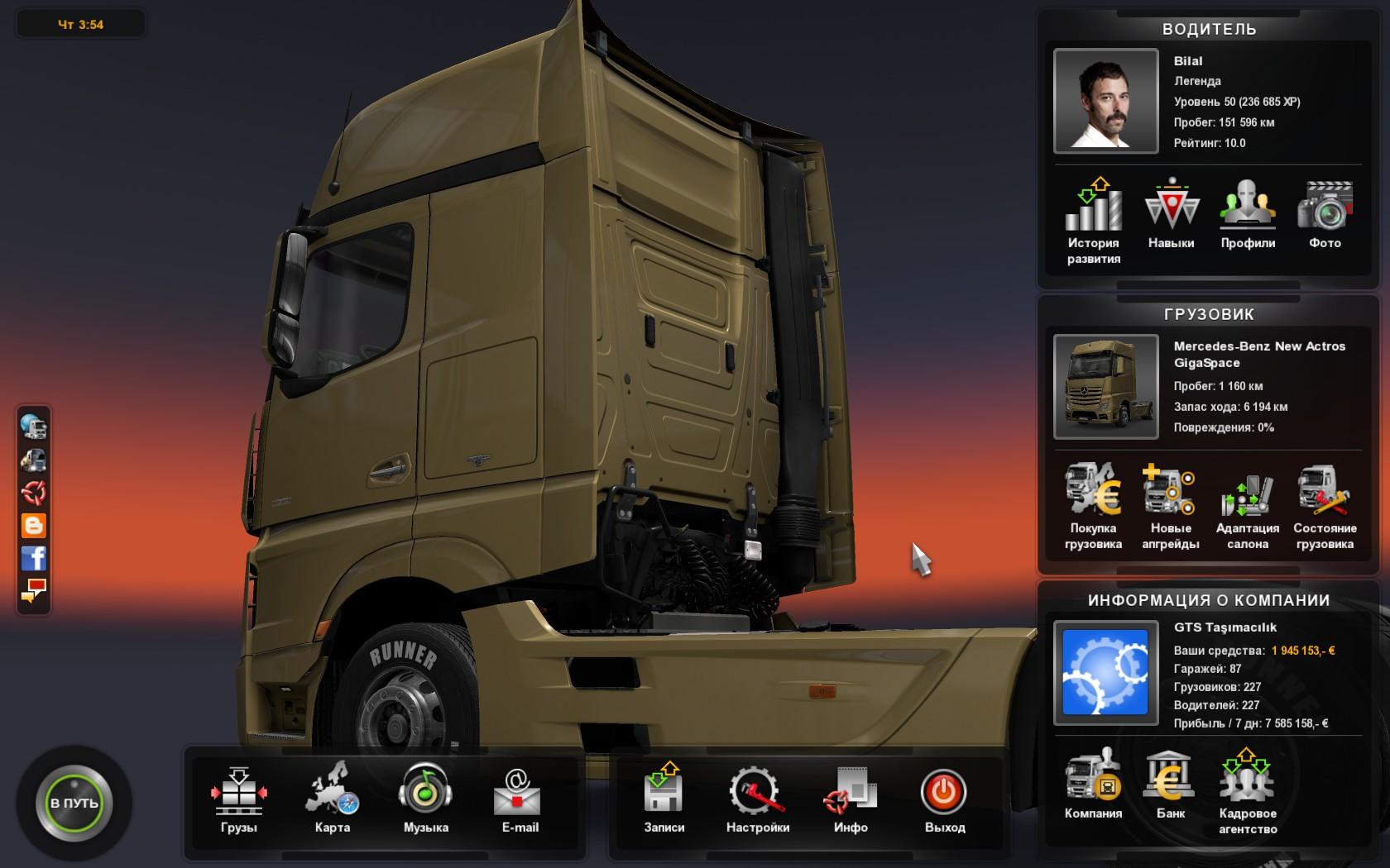 Скачать мод профиль euro truck simulator 2