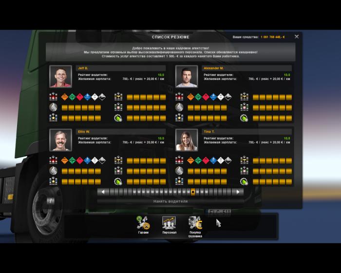 Euro Truck Simulator 2: Сохранение/SaveGame (34 уровень - более 1 милиарда $ - водители 10.0)