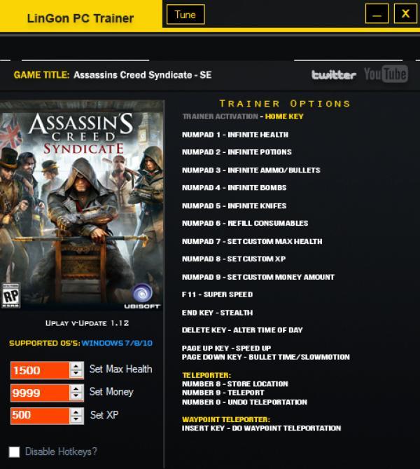 Скачать crack на Assassins Creed