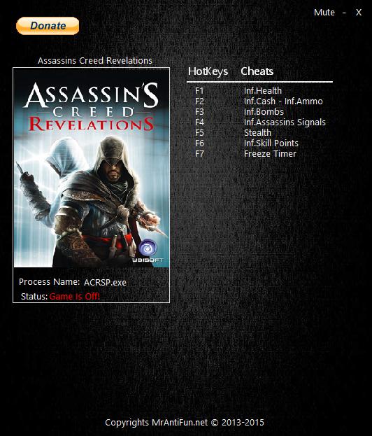 Читы для assassin creed revelations