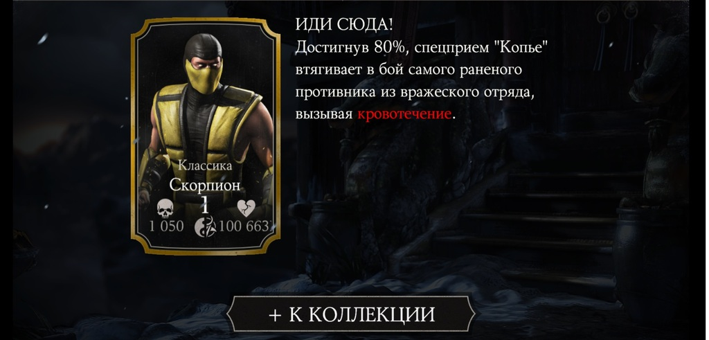 Mortal kombat x 1. 16. 1 apk + mega mod (all feautures) + data.