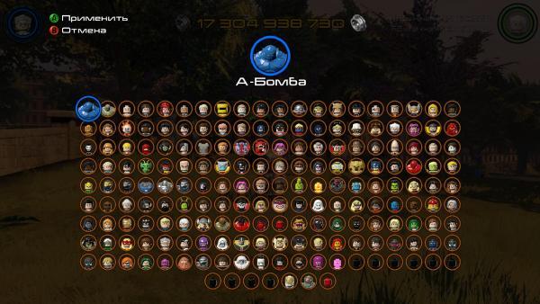 Dragon Age Origins патчи