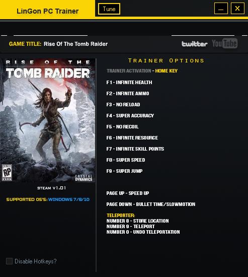 скачать трейнер для tomb raider 2016