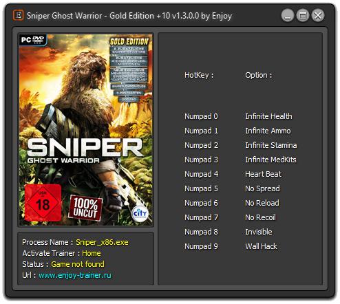 Скачать Трейнер Для Sniper Ghost Warrior 2 - фото 9