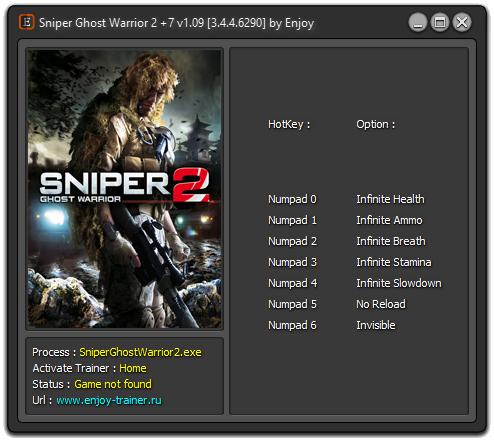 Скачать Трейнер Для Sniper Ghost Warrior 2 - фото 3