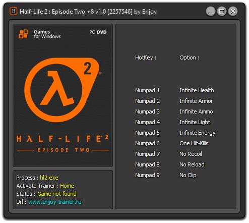 Half-life 2: update | half-life 2: update trainer/трейнер | half.