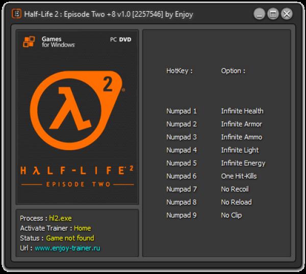 Half life 2 скачать трейнер.