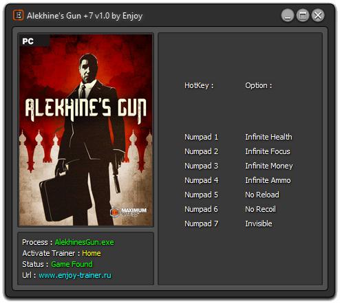 Alekhine s gun скачать трейнер для