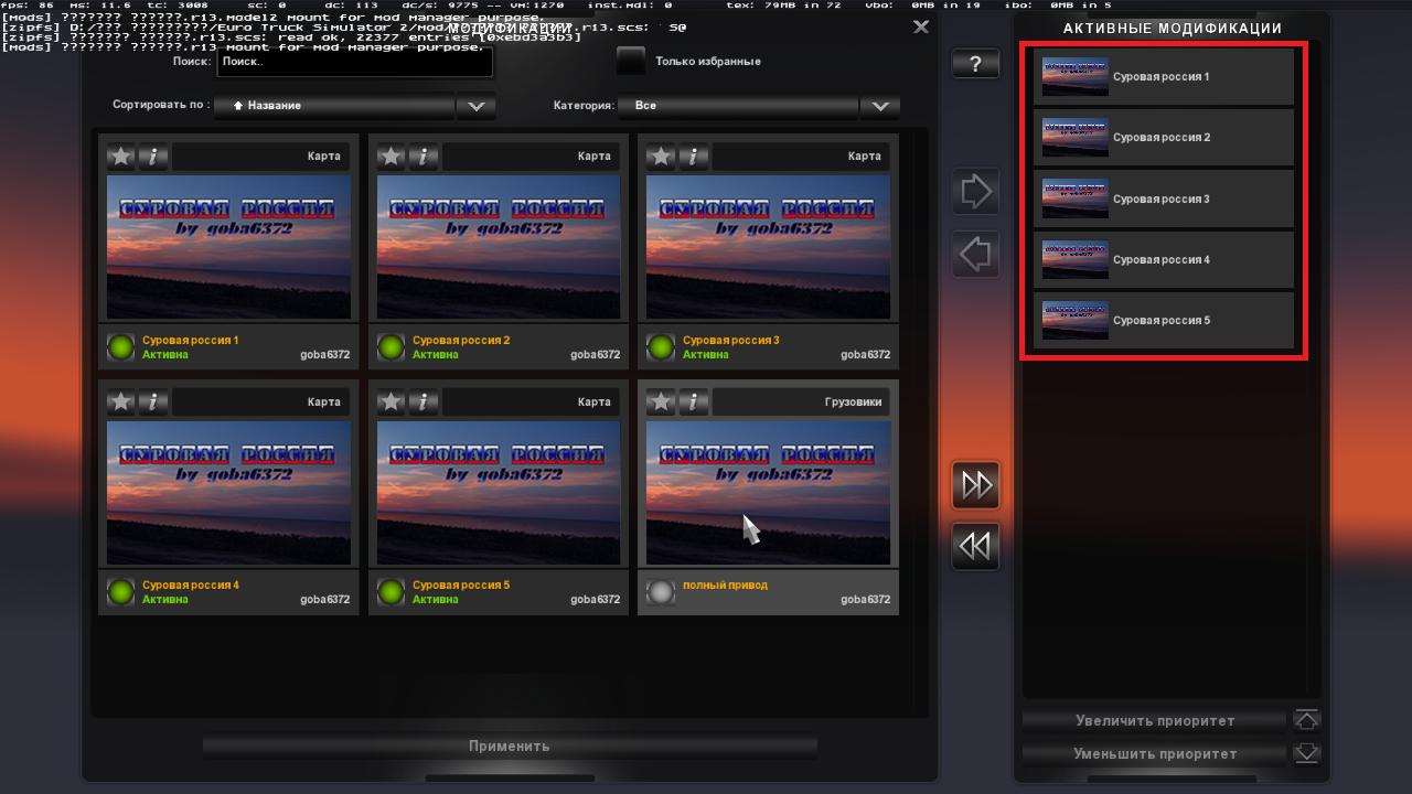 Neoplan starliner l & update 1. 23. 0. 2 übersicht (test play 388.