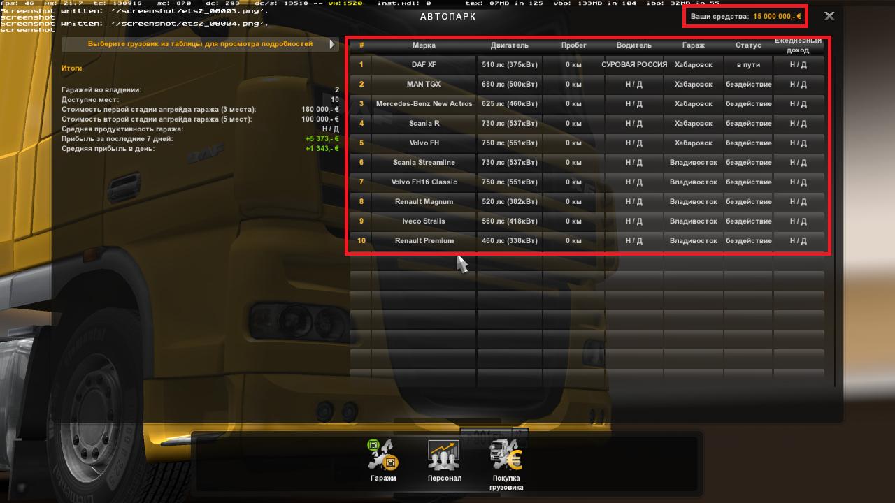 Euro truck simulator 2 россия скачать торрент бесплатно для пк.