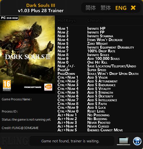 скачать читы на Dark Souls 3 - фото 2