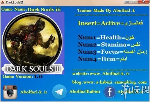 Dark Souls 3 Сохранения скачать