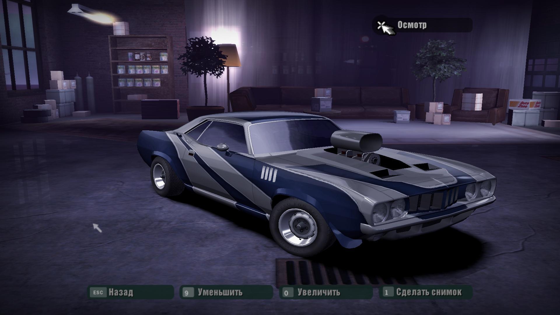 Need For Speed Carbon Чит На Машины Npfond