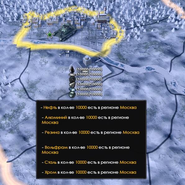 как удалить сохранения игры в steam