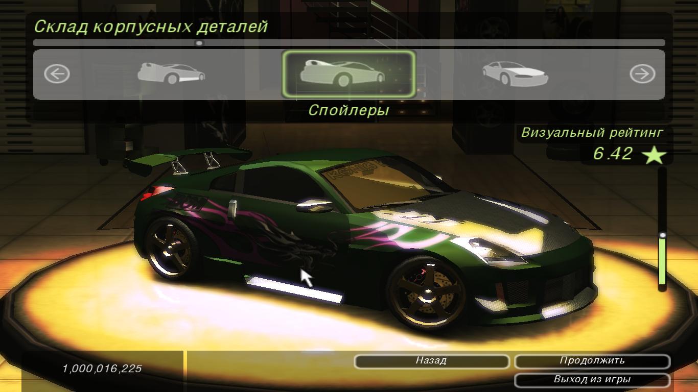 Need for Speed: Underground 2: Сохранение/SaveGame (Nissan ...