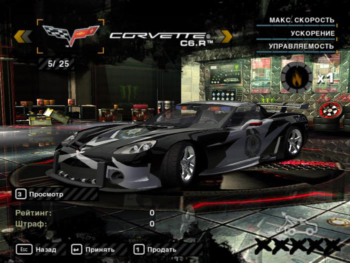 Как сделать быструю машину в need for speed most wanted - Kaps-vl.ru