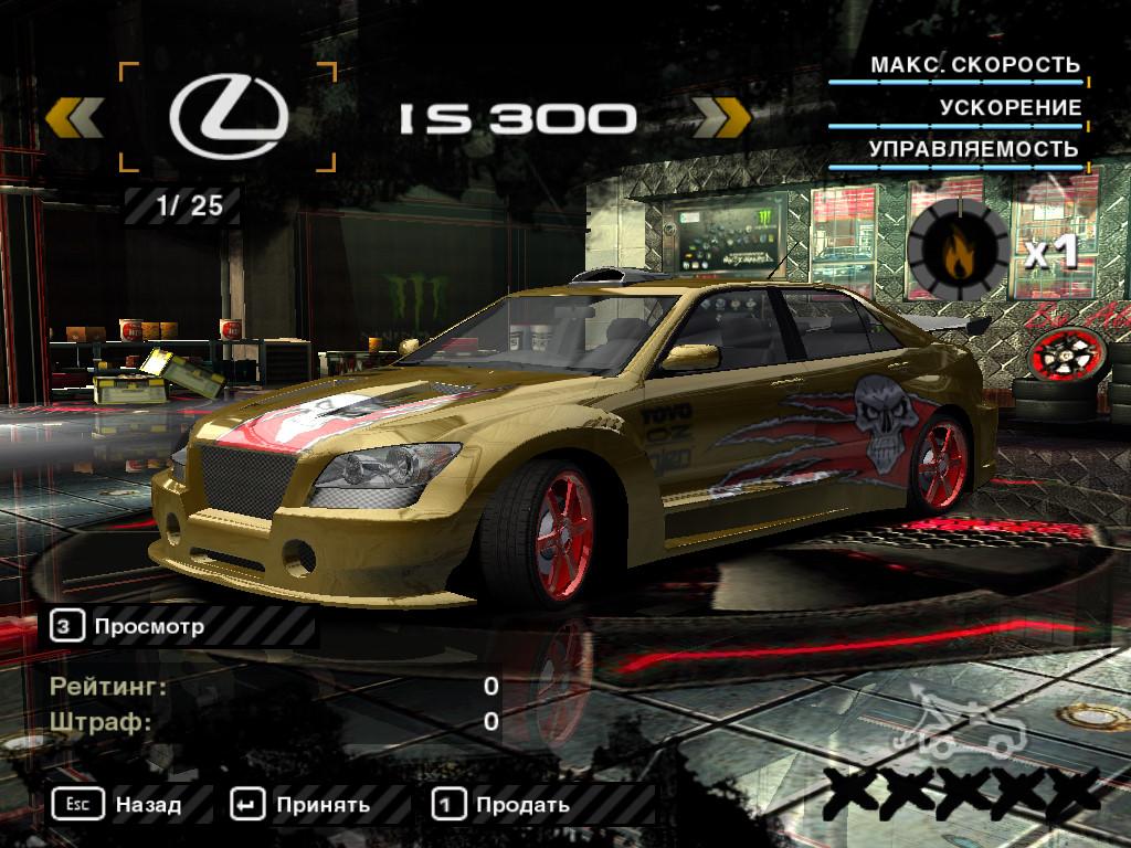 Nfs Most Wanted Black Edition Cars Unlock | www.imgkid.com ...