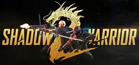 скачать трейнер для Shadow Warrior 2 - фото 7