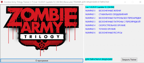 скачать трейнер на Zombie Army Trilogy - фото 7