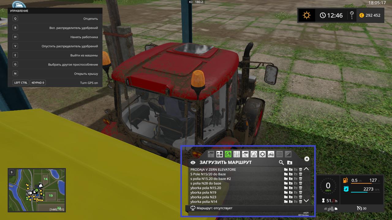 Скачать сохранения фермер симулятор 2018