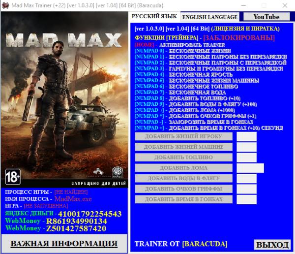 игры pc mad max