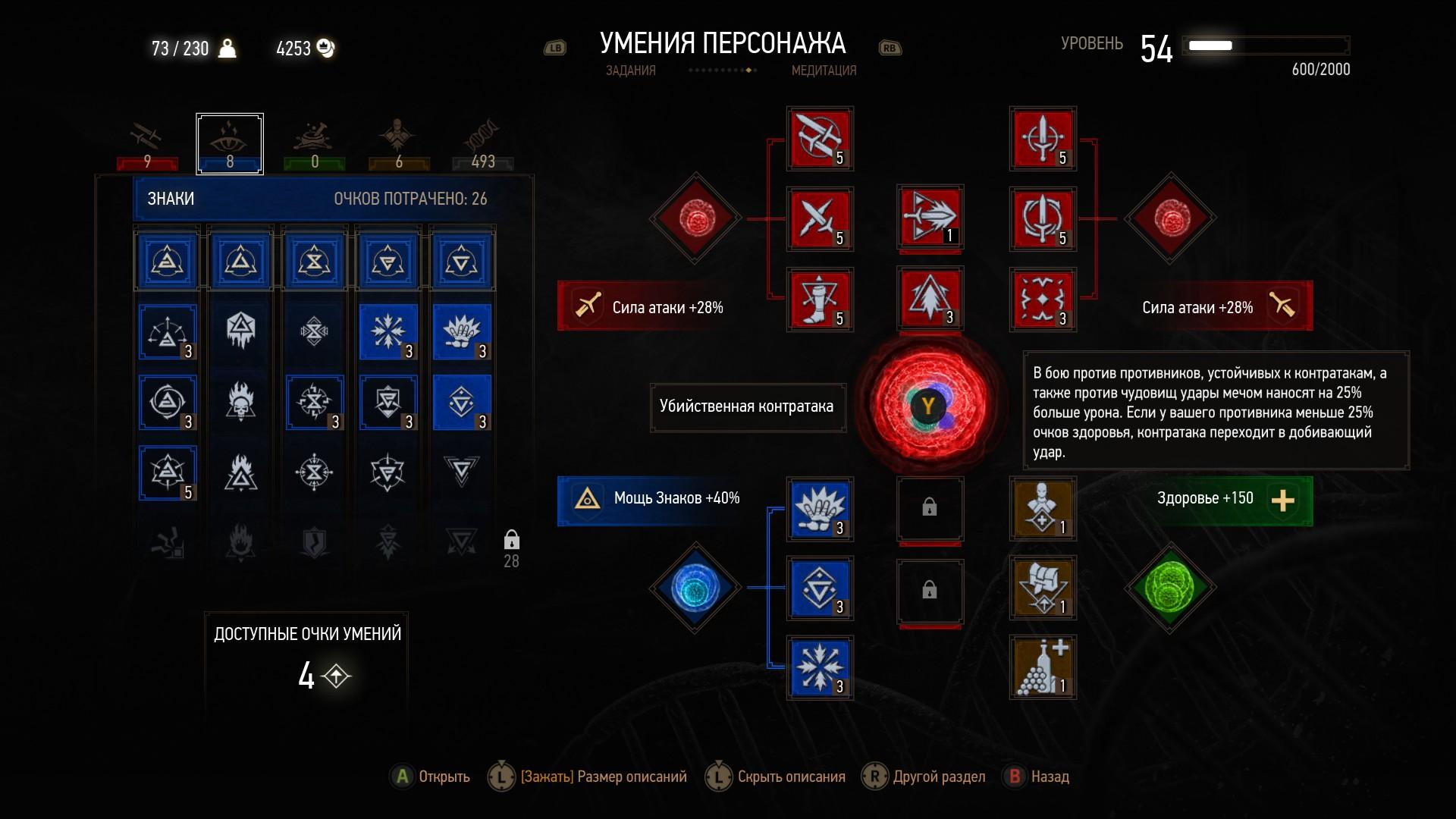 Корво Аттано из игры Dishonored  3dsmodels