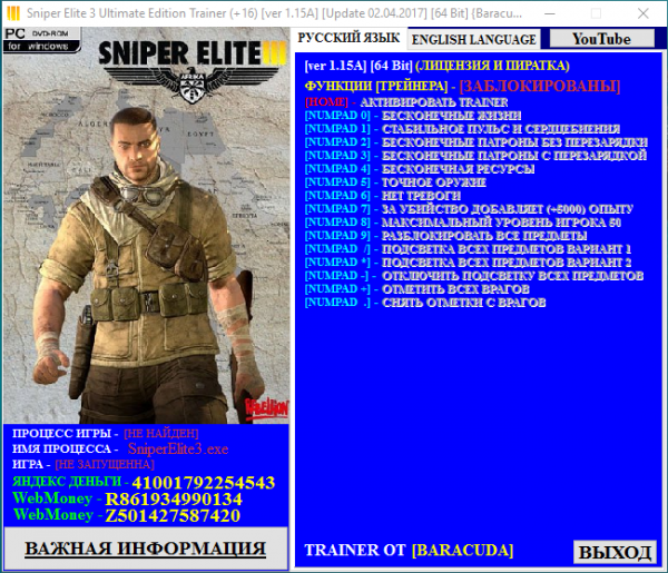 Sniper Elite Exe
